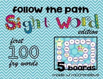 Sight Words {Follow the Path Games}