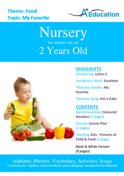 Food - My Favorite : Letter E : Escalator - Nursery (2 years old)