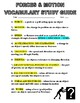 Forces and Motion Science Vocabulary Quiz (Study Guide & Puzzles)