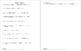 Formulas Ib: Using Formulas