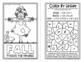 Four Seasons Puzzle Mini Books for Kinders