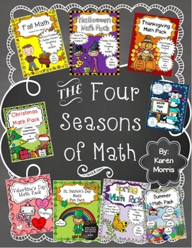 Monthly Math Bundle - A Themed Math Pack for Every Month!