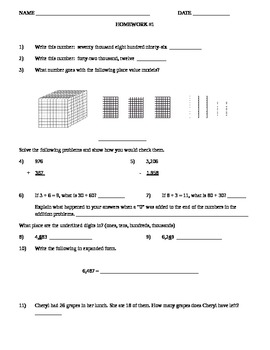 4th Grade Common Core Daily Math Homework #1