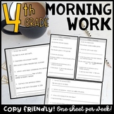 Fourth Grade Language Arts Morning Work or Homework - Spir