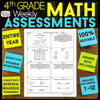 4th Grade Math Assessments or Quizzes for the ENTIRE YEAR