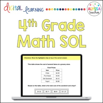 Fourth Grade Math SOL TEI Questions for Google Drive