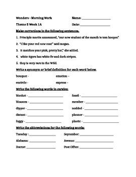 Fourth Grade Wonders Unit 5 Week 1 Morning Work