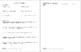 FracRatioProp Ib: Fractional Parts