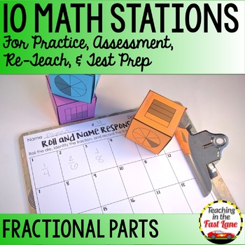 Fractions Math Stations