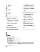 Fractions- Multiplication and Division Test