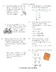 Fractions and Decimals Study Guide