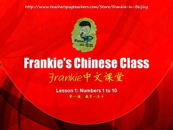 Frankie's Chinese Class: Lesson 1-Numbers from 1 to 10 (Vi