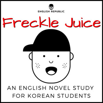 Freckle Juice for Korean Students