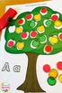Free Apple Dot Marker Activity