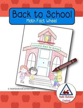 Free Back to School Math Fact Wheel