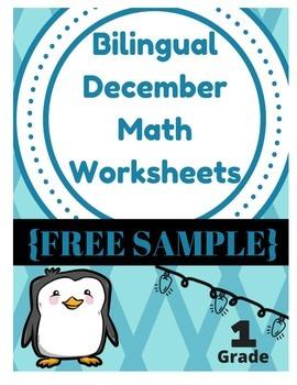 Free Bilingual December Math Worksheets & Centers 1st Grad