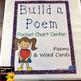 Free Build a Poem Binder Cover - pocket chart center
