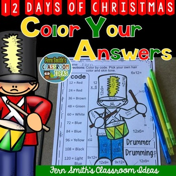 FREE Color By Number Christmas Multiplication Twelve Days