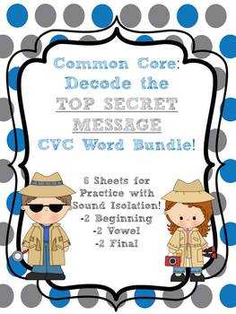 Common Core: Decode the Secret Message CVC Beginning, Vowe
