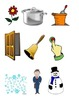 Free Compound Word Song with Pictures