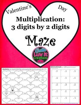 Valentine's Day Math 3 digit by 2 digit Multiplication Maze