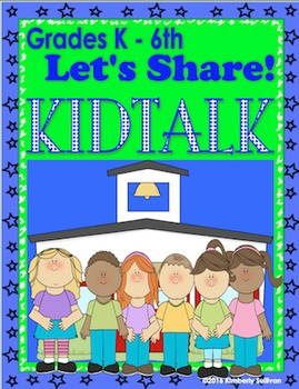 Free Downloads End of the Year Task Cards KIDTALK