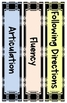 Free Editable SLP Binder Spines