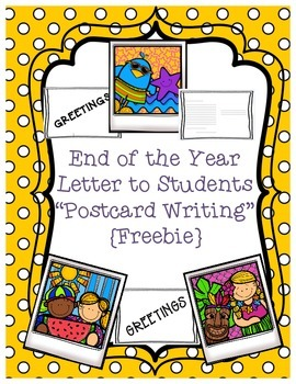 {Free!} End of the Year Postcard Writing