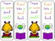 Free Halloween Bookmarks