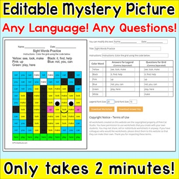 Free Editable Mystery Picture - Any Language! Any Questions!