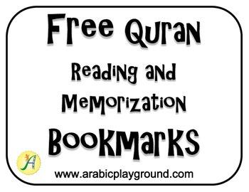 Free Quran Reading and Memorization Bookmarks