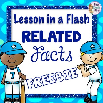 Free Math Lesson - Related Facts