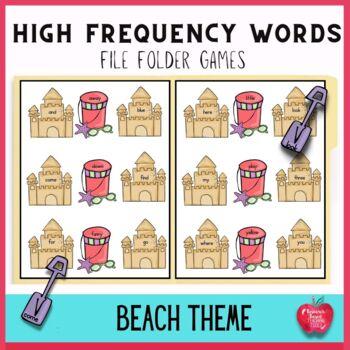 Free Sandcastle Designs Dolch Words File Folder Game