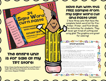 Free Sight Word Cut n Paste Activity for Word Work
