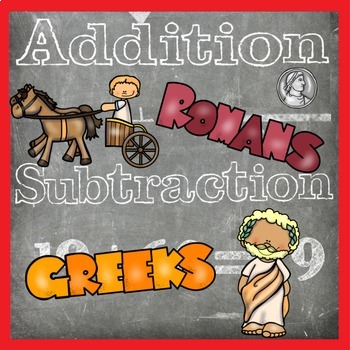 Free Themed Addition and Subtraction Worksheets - Ancients