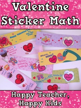 Free Valentine Sticker Math: Addition, Subtraction, Missin