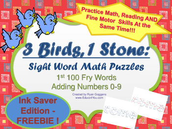 FREE! 1st 100 Sight Words Math Puzzle Sample - INK SAVER!