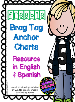 FREEBIE Brag Tag Anchor Chart in Spanish & English