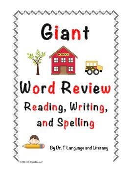 Freebie: Giant Word Review for Back to School