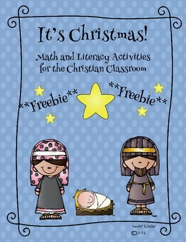 **Freebie** It's Christmas! Math/Literacy Activities for t