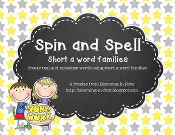 Freebie- Short a Word Family Spin and Spell