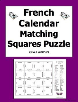 French Calendar 4 x 4 Matching Squares Puzzle - Days, Mont