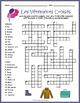 French Clothing Vocabulary Puzzle Bundle: Les Vêtements