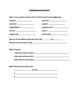 French Family and Rooms Worksheet