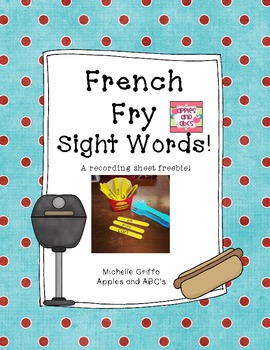 French Fry Sight Word Recording Sheet