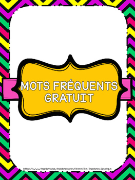 Les mots fréquents/French sight words