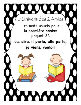 French Immersion Grade 1 Sight Words Package 22