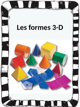 French: Les formes 3-D, Cartes éclairs, Primaire & Junior