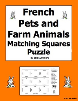 French Pets and Farm Animals 3 x 3 Matching Squares Puzzle