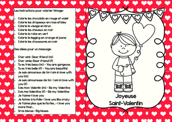 French Valentine Card to colour